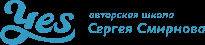 Переход на главную страницу через логотип